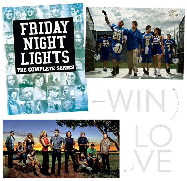 Friday Night Lights giveaway